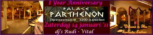 Parthenon banner 1 year